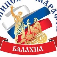 Логотип Мининский марафон