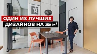 Идеальный современный ремонт однушки. Обзор однокомнатной квартиры 35 м2. Дизайн интерьера, рум тур