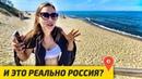 ЭТО РЕАЛЬНО РОССИЯ Куршская Коса ДИКИЕ ПЛЯЖИ и Таинственные ЛЕСА Калининграда 4K