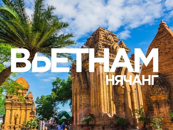вот картинка фортуна с надписью вьетнам последние годы
