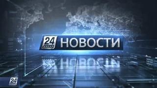 Выпуск новостей 22:00 от