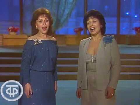 Карина и Рузанна Лисициан и оркестр Виртуозы Москвы Ой цветет калина 1984