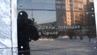 СКВЕР МИРНЫЙ. Обелиск воинам-интернационалистам