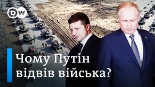 Переговори Зеленського з Путіним та відведення військ - Курт Волкер в інтерв'ю DW | DW Ukrainian