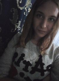Дьяконова Елена