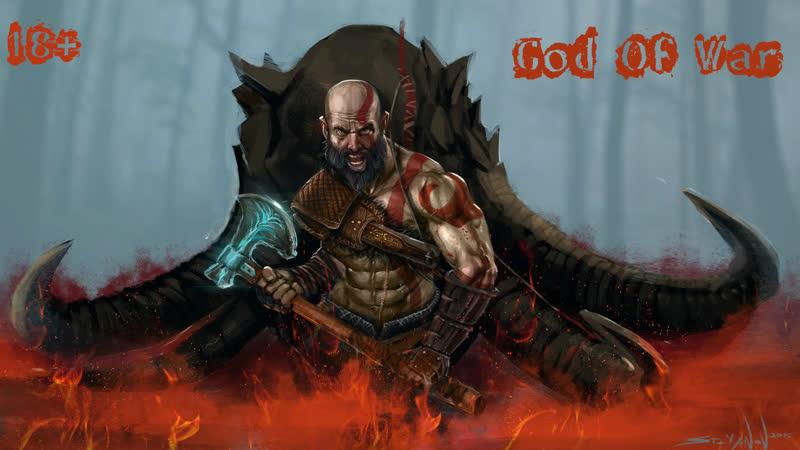 God of War Дорога в Муспельхейм 18