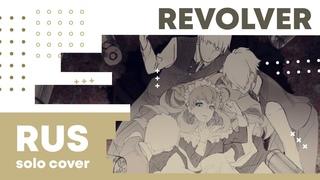 【Cat】REVOLVER (VOCALOID RUS cover)