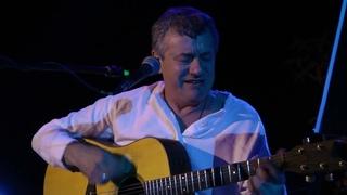 Леонид Фёдоров  (первая треть концерта )