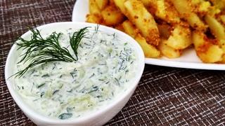 Улетный огуречный соус к запеченной картошке и другим овощам