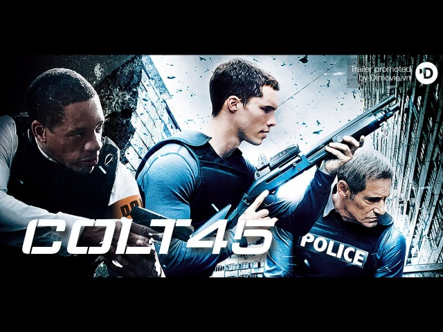 Кольт 45 Colt 45 2014